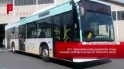 Güneş Enerjili Otobüs