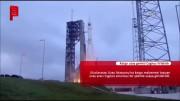 Kargo uzay gemisi Cygnus fırlatıldı