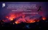 Yunanistan Taziye Mesajı