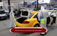 PERPA Taksi Taksilerini Şişli Belediyesi Her Gün Dezenfekte Ediyor